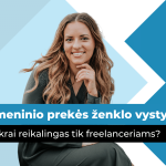 Ar asmeninio prekės ženklo vystymas reikalingas tik freelancer'iams? | marketingo-mokykla.lt